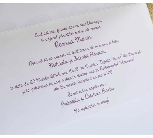 Invitatie botez cod 15317
