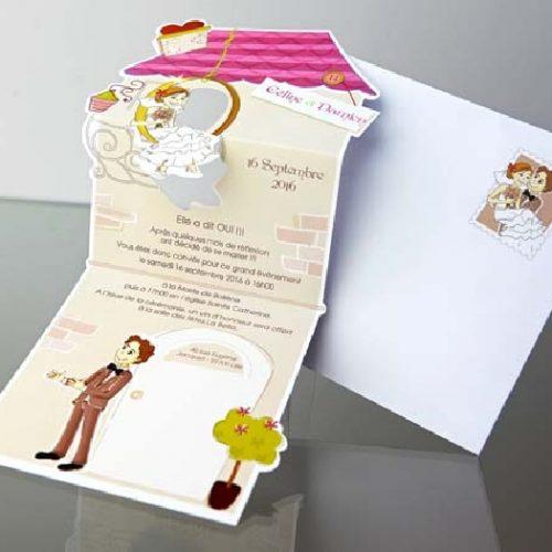 Invitatie nunta cod 34927