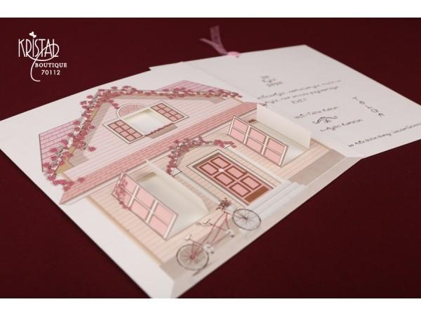 Invitatie nunta cod 70112