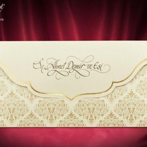 Invitatie nunta cod 5515